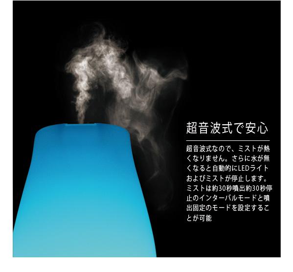 卓上加湿器【超音波LEDアロマディフューザー Newアロマフラワー BR-120】超音波アロマ加湿器 超音波加湿器 アロマLED