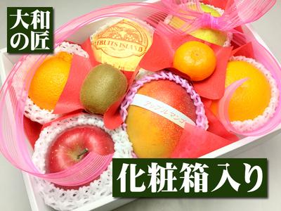 【父の日】果物フルーツ発送商品の中身が確認できる通販はここ!