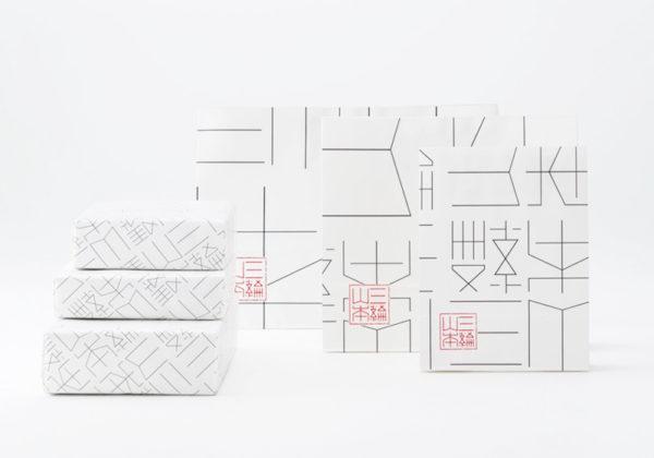 贈答用の梱包・熨斗(のし)も無料